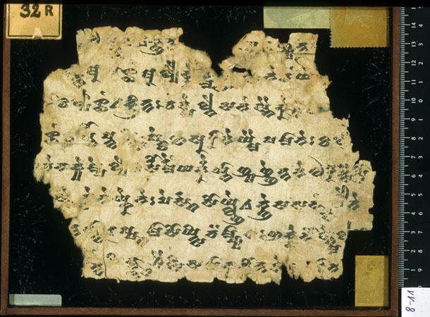 THT 32 (B 32, Bleistiftnummer 3335) Verso