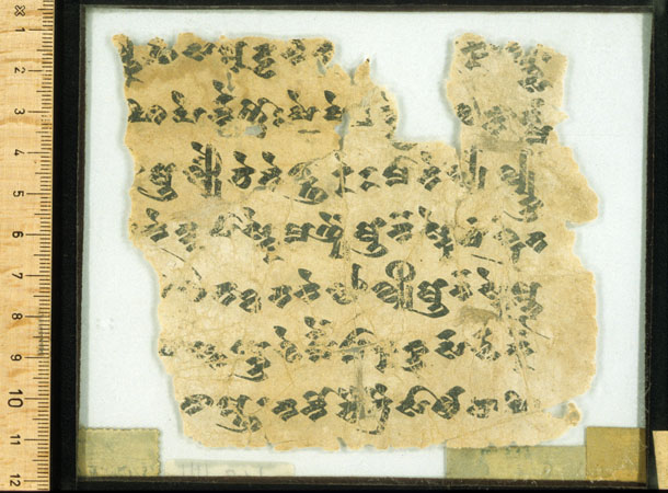 THT 574 Verso