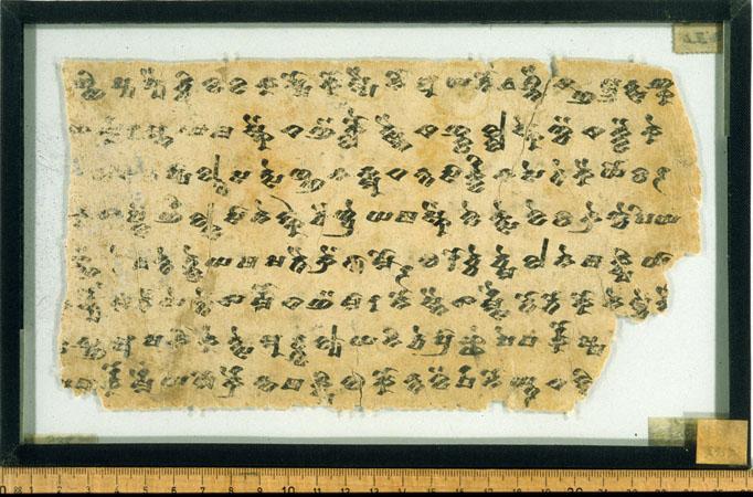 THT 588 Verso