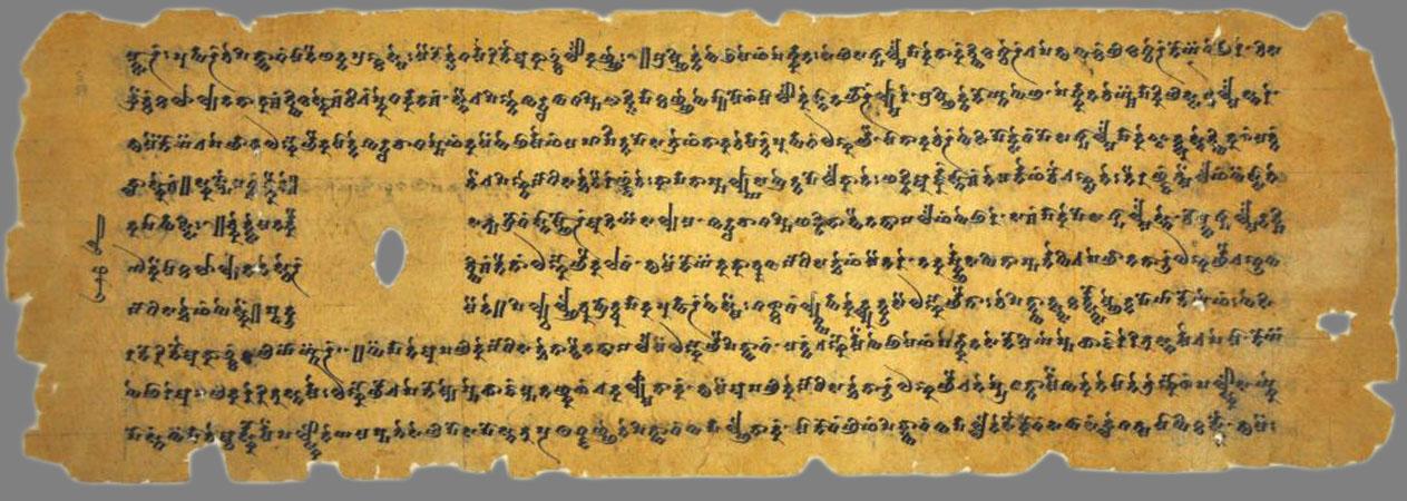 THT 107 (B 107, MIK III 31, Sp) Verso